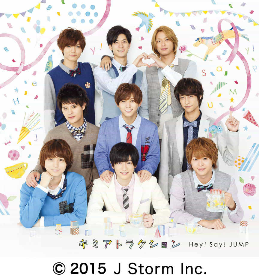 Oricon Weekly Charts for 10/19 ~ 25   tokyohive com