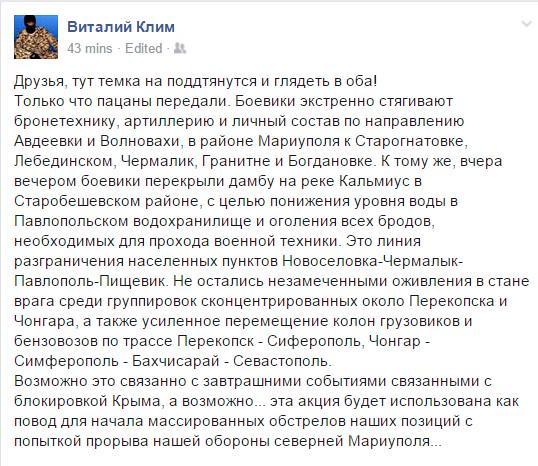 Штайнмайер, воодушевленный 2-недельным затишьем на Донбассе, надеется на выполнение Минских соглашений - Цензор.НЕТ 7618