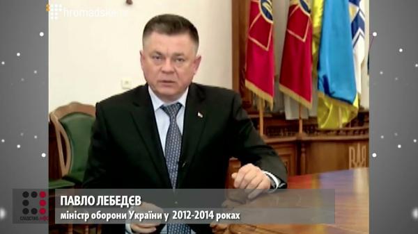 Полторак: В отобранном по суду особняке Курченко обустроят реабилитационный центр для воинов АТО - Цензор.НЕТ 7083
