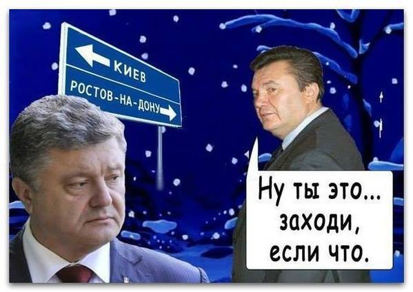 Жалоба на арест Мосийчука будет подана на следующей неделе, - адвокат - Цензор.НЕТ 6297
