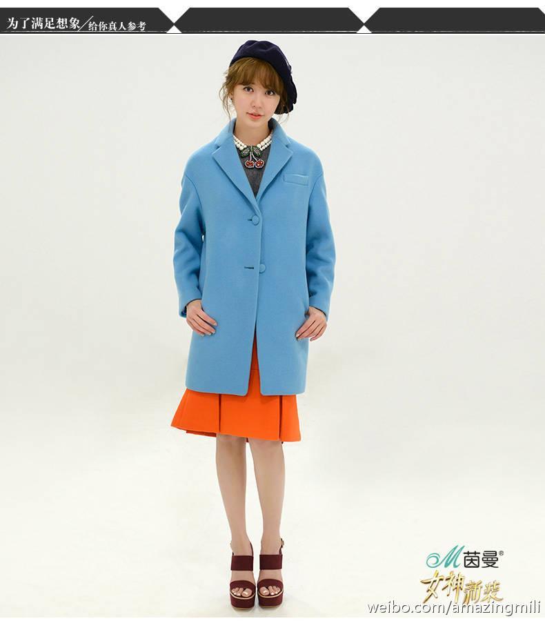 Yoon Eun Hye Page 2649 Actors Actresses Soompi Forums