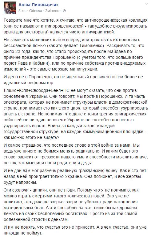 Порошенко: На Генассамблее ООН буду поднимать вопрос о притеснении крымских татар в Крыму - Цензор.НЕТ 1428