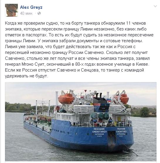 Дом Джемилева в оккупированном Крыму окружила так называемая самооборона - Цензор.НЕТ 9716