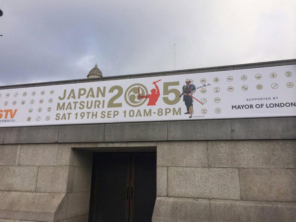 Twitterの方にも画像を!ロンドンはトラファルガー広場の「JAPAN MATSURI 2015」の様子です! #薩摩剣士隼人 http://t.co/uZXZjrhN2l