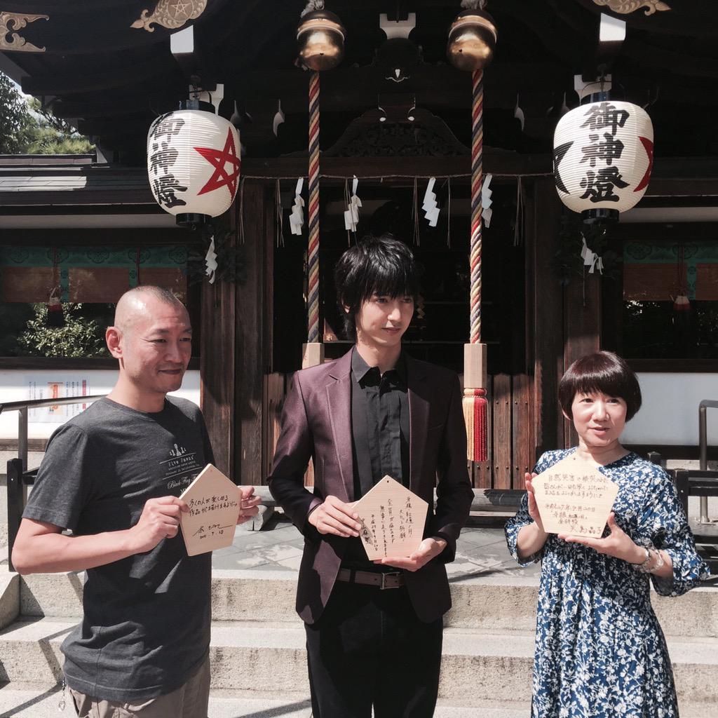 アニメ牙狼 紅蓮ノ月のお祓いに晴明神社へ http://t.co/JNkmWuGLjM