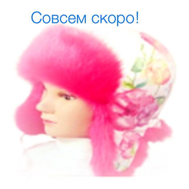 а для мальчиков шапки вязать