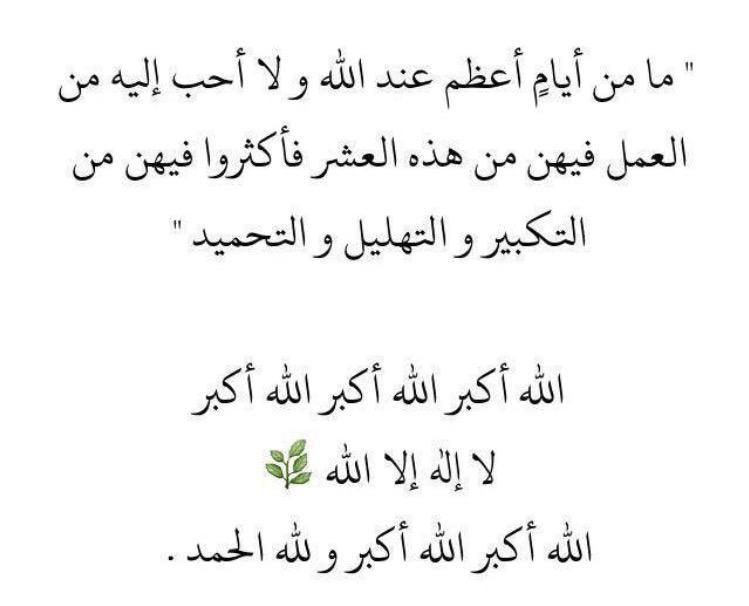 لئن شكرتم لأزيدنكم Islamic Quotes Quotes Calligraphy
