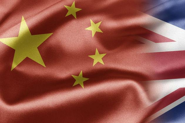 Thumbnail for #UKChina: Roundup of the Chancellor's trip to China