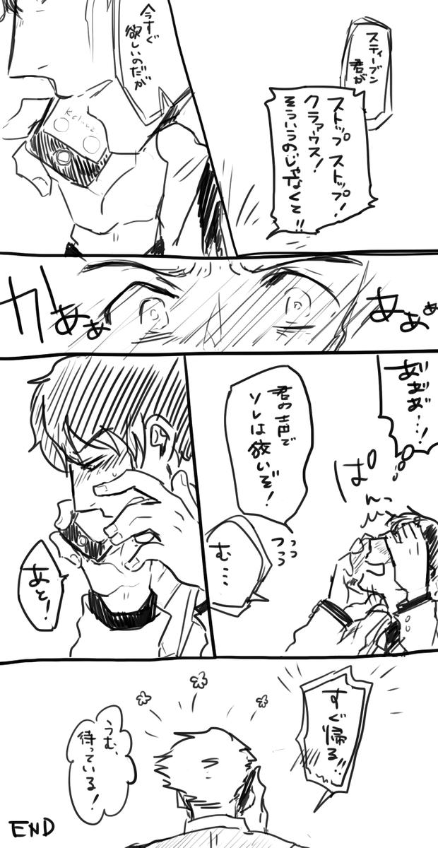 ライネさんのネタをお借りしましたヽ(//◜◒◝//)ノ描かせていただいてありがとうございました!