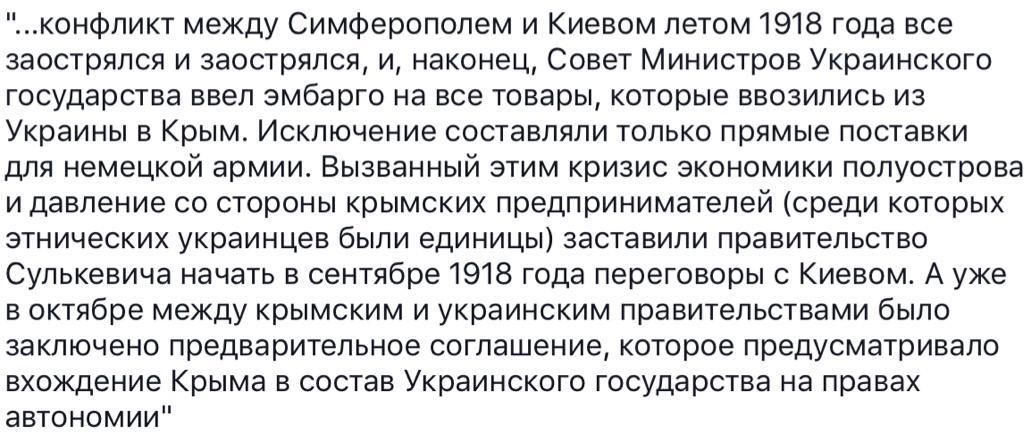 Ситуация на въезде в оккупированный Крым спокойная и контролируемая, - МВД - Цензор.НЕТ 7138