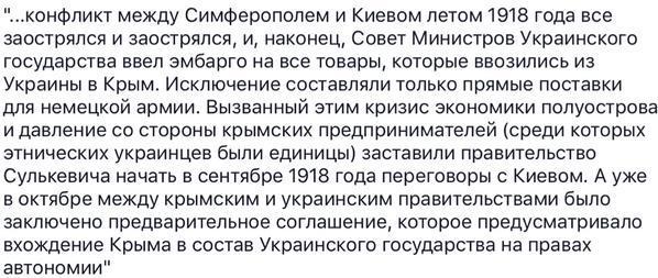 Помощник Генсека ООН по правам человека Шимонович прибыл в Украину с шестидневным визитом - Цензор.НЕТ 506