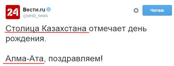 Порошенко призвал ускорить процессы против представителей бывшей власти - Цензор.НЕТ 6843