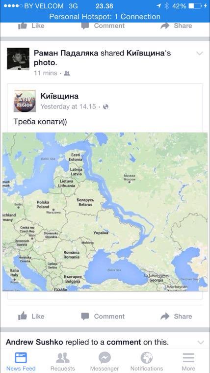 Российские силовики угрожали уголовными делами за участие в блокаде Крыма, - замглавы Меджлиса Джелял - Цензор.НЕТ 2846