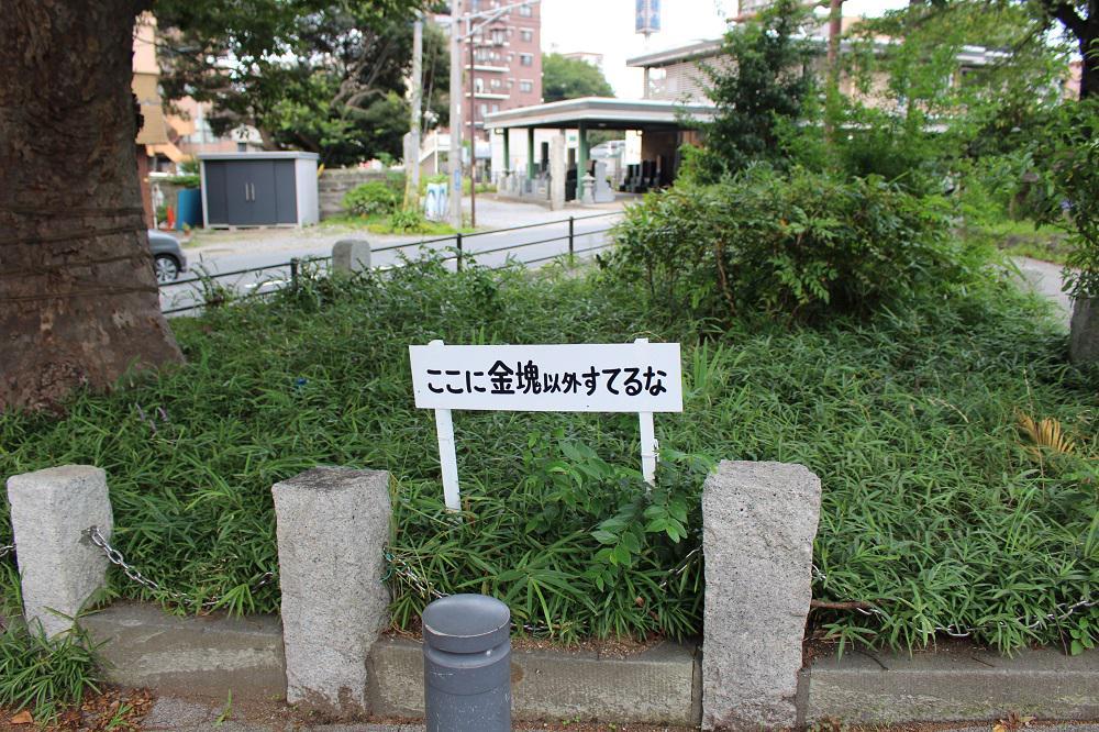 こういうセンス、街角に欲しい。 http://t.co/ybETZm31Ru