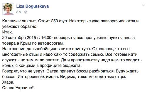 Боевики сегодня дважды обстреляли позиции сил АТО из стрелкового оружия и гранатометов, - пресс-центр АТО - Цензор.НЕТ 7727
