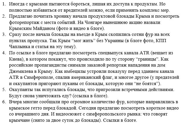 """У Меркель раскритиковали Кремль за псевдовыборы боевиков на Донбассе: """"Огорчает тот факт, что РФ до сих пор не дистанцировалась от этих планов"""" - Цензор.НЕТ 8698"""