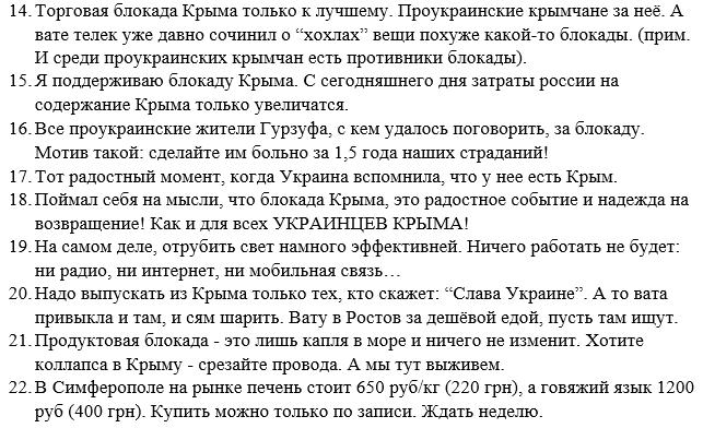 """У Меркель раскритиковали Кремль за псевдовыборы боевиков на Донбассе: """"Огорчает тот факт, что РФ до сих пор не дистанцировалась от этих планов"""" - Цензор.НЕТ 861"""