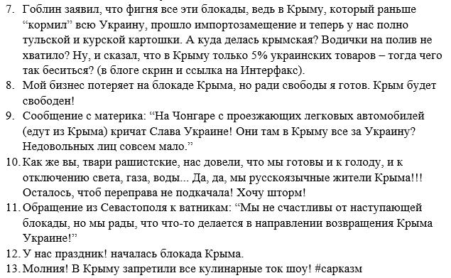 """У Меркель раскритиковали Кремль за псевдовыборы боевиков на Донбассе: """"Огорчает тот факт, что РФ до сих пор не дистанцировалась от этих планов"""" - Цензор.НЕТ 4207"""