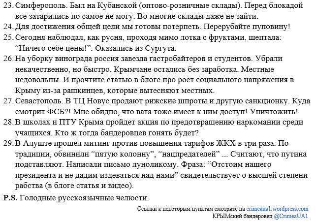 """У Меркель раскритиковали Кремль за псевдовыборы боевиков на Донбассе: """"Огорчает тот факт, что РФ до сих пор не дистанцировалась от этих планов"""" - Цензор.НЕТ 2407"""