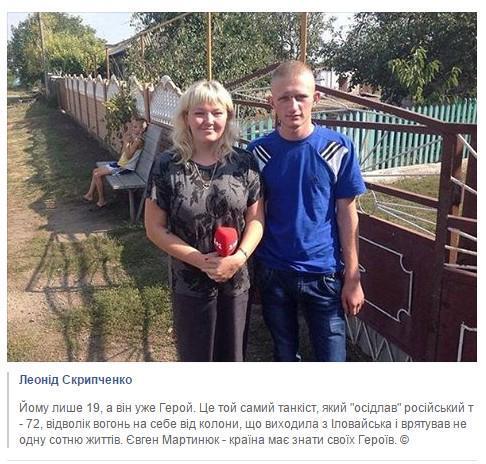 ЦИК утвердила разъяснение по подготовке и проведению выборов депутатов райсоветов на Донбассе - Цензор.НЕТ 3243