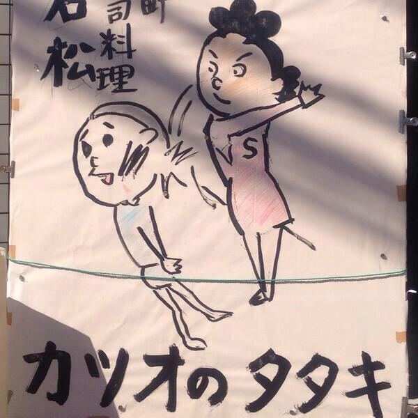 笑い! http://t.co/7HVReqQp8T