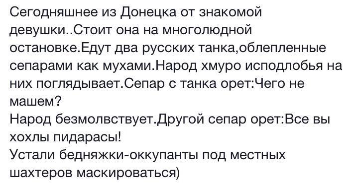 Чубаров отмечает свой 58-й день рождения на акции по блокаде оккупированного Крыма - Цензор.НЕТ 6337