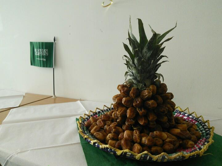 Looks like someone has been creative with the dates :) #SalSaudiDay http://t.co/5pQ7SCu6Cv
