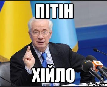 Украина ожидает снижения цены газа из РФ в 2016 году минимум на 5%, - Демчишин - Цензор.НЕТ 8443