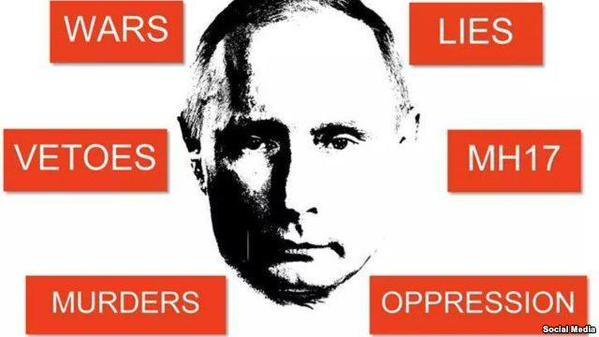 Украина ожидает снижения цены газа из РФ в 2016 году минимум на 5%, - Демчишин - Цензор.НЕТ 5819