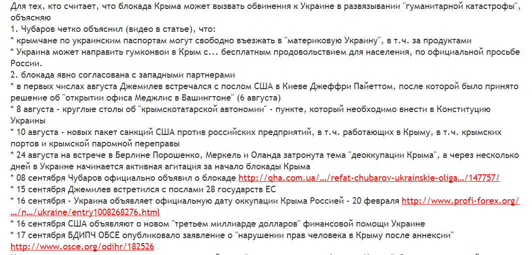 В очередях на админгранице с Крымом нет конфликтов, но есть живые дискуссии. Проблема не столько в водителях, как в их работодателях, - Чубаров - Цензор.НЕТ 6439