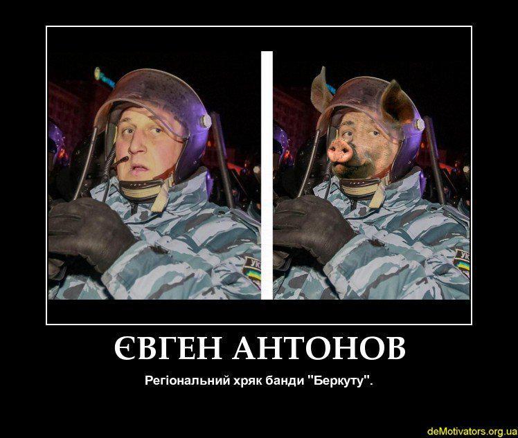 Боевики пытаются привязать освобождение пленных к вопросу амнистии, - Ирина Геращенко - Цензор.НЕТ 727