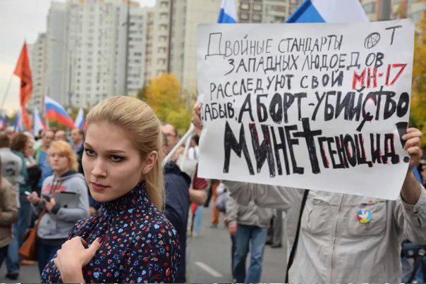 Укртрансгаз: С начала сентября Украина закачала в газохранилища 800 млн кубометров газа - Цензор.НЕТ 6378