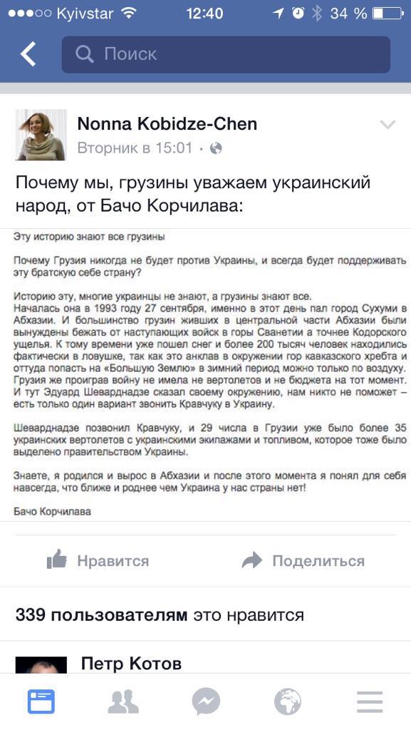 """У Меркель раскритиковали Кремль за псевдовыборы боевиков на Донбассе: """"Огорчает тот факт, что РФ до сих пор не дистанцировалась от этих планов"""" - Цензор.НЕТ 6538"""