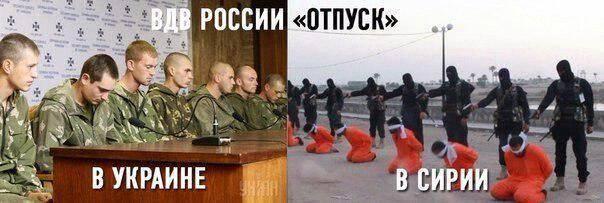 Россия готова рассмотреть просьбу о военной операции в Ираке, - Матвиенко - Цензор.НЕТ 3706