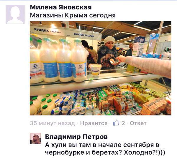 Порошенко: В Минске 22 сентября будут обсуждаться выборы на Донбассе - Цензор.НЕТ 8030