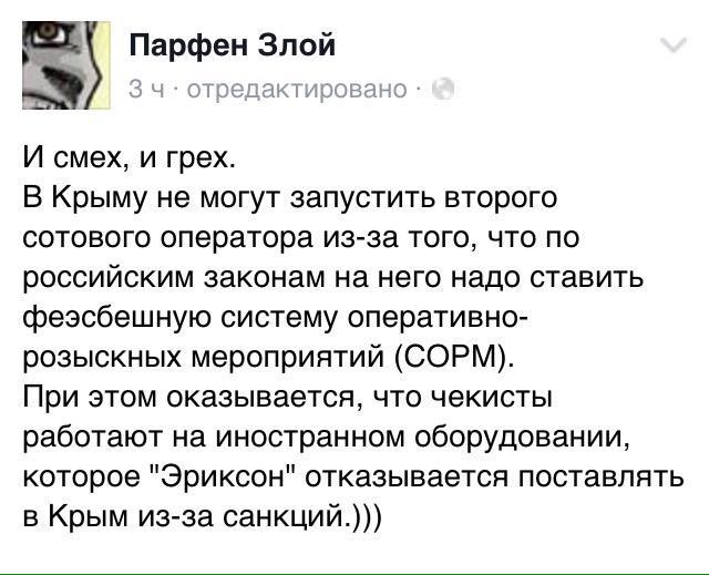 Жебривский: Обострение ситуации на Донбассе возможно после Генассамблеи ООН или псевдовыборов - Цензор.НЕТ 3210