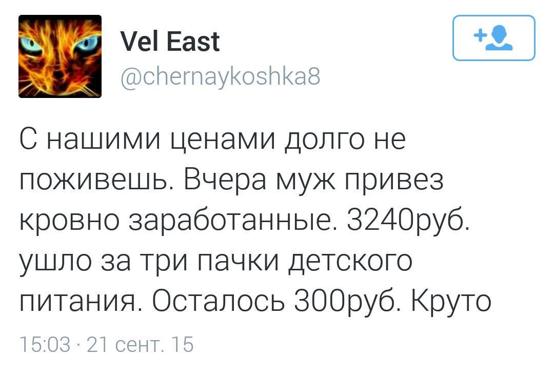 Порошенко: В Минске 22 сентября будут обсуждаться выборы на Донбассе - Цензор.НЕТ 2184