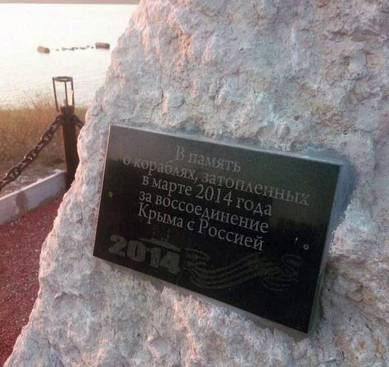 На протяжении дня 21-го сентября обстрелов на Донбассе не зафиксировано, - пресс-центр АТО - Цензор.НЕТ 6641