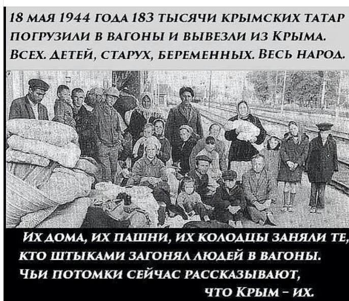 Компромисса относительно принадлежности Крыма РФ никогда не будет. Оккупация будет фактом жизни, - МИД - Цензор.НЕТ 7431