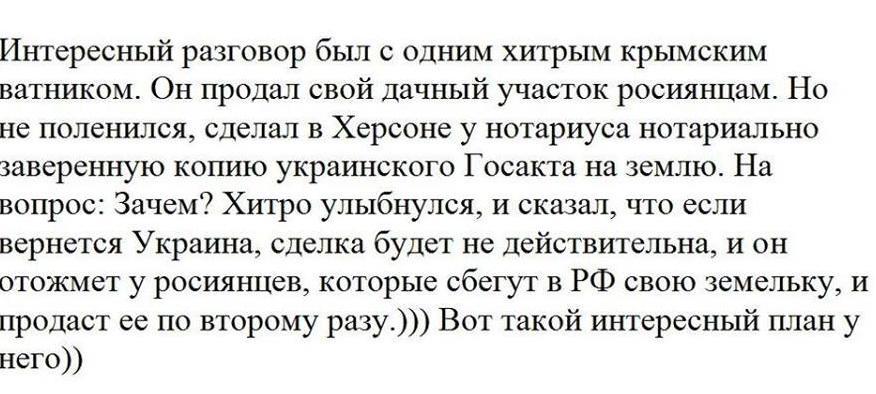 Санкции против России могут усилить, если Москва не вернется к выполнению Минских договоренностей, - Порошенко - Цензор.НЕТ 5280