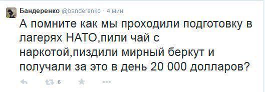 Музеи оккупированного Крыма продолжают работать в украинском правовом поле, - Минюст - Цензор.НЕТ 9352