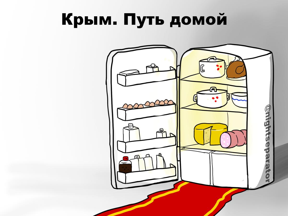 Блокада оккупированного Крыма продолжается: На двух КПП стоят более 200 фур - Цензор.НЕТ 9740