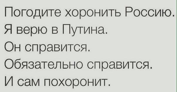 Как украинские диверсанты чуть Лаврова не взнуздали - Цензор.НЕТ 1685