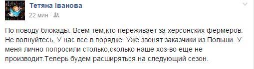 Мининфраструктуры ведет переговоры с Bombardier о размещении в Украине производства локомотивов - Цензор.НЕТ 4652