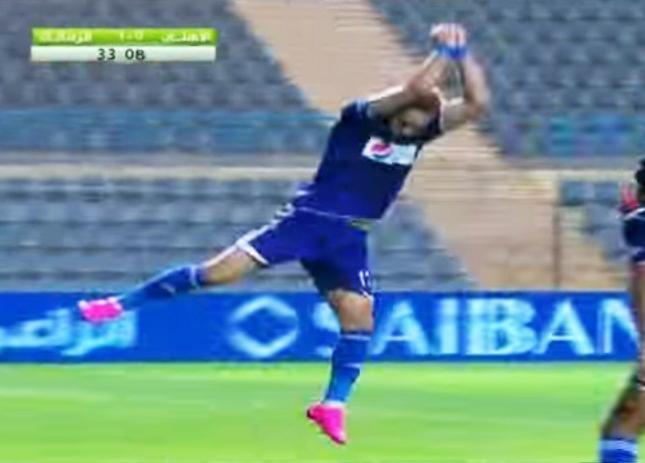 Pic: Zamalek Striker, Basem Morsy celebrated his brace in Derby & Egyptian Cup final with a @Cristiano celebration. http://t.co/K1KfRYVpKe