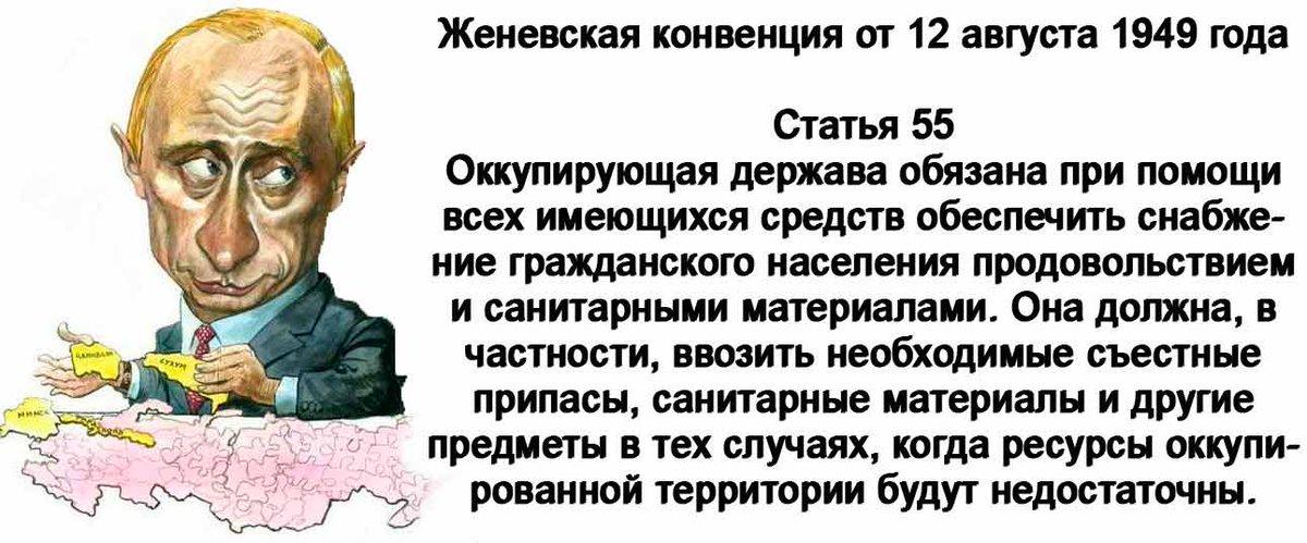 """""""Уровень воды с каждым днем заметно убывает"""": в Крыму верховья Белогорского водохранилища обмелели из-за засухи - Цензор.НЕТ 1788"""