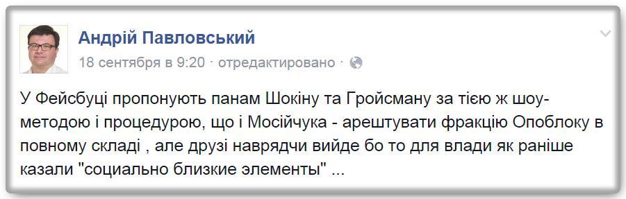 Зафиксировано передвижение танков и артиллерии боевиков на Донбассе, - ОБСЕ - Цензор.НЕТ 2691