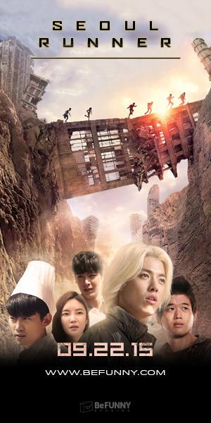 [PICS] Official #SeoulRunner - Maze Runner: Scorch Trials parody promo posters (NK, TY) via @befunnystudios http://t.co/bbubMO0tCt