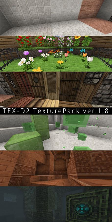 【更新】 TEX-D2 texturepack 32xの、マインクラフト最新バージョンに対応したver.1.8を公開しました。使って頂けたら嬉しいです。 https://t.co/i1OXntfvVY http://t.co/Yfe7KGLf20