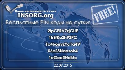 Элитные Прокси Сервера Под Reghound Fresh socks for checker 4game Socks 5 Checker Online proxy, прокси с открытыми портами брут баз и прокси украина под накрутку подписчиков твич